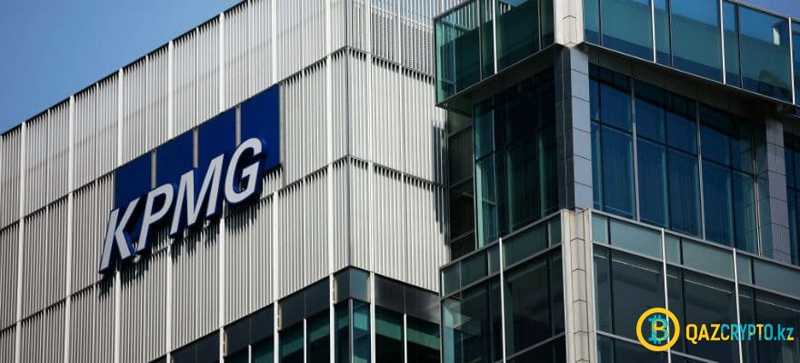 KPMG стала участником Wall Street Blockchain Alliance